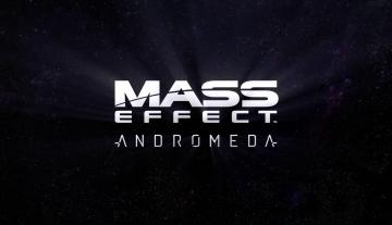 """Le logo (le """"Effect"""" a changé de police) et le nom officiel dévoilé"""